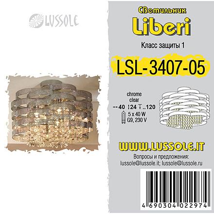 Lussole LSL-3407-05 [Фото №9]
