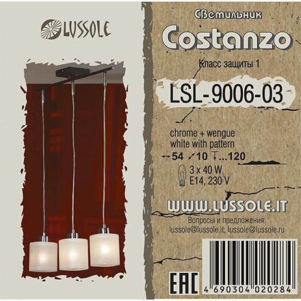 Lussole LSL-9006-03 [Фото №8]