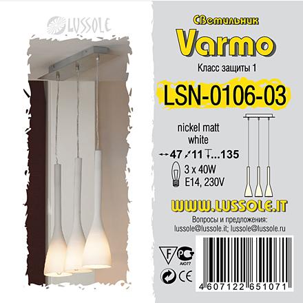 LSN-0106-03 [Доп.фото №7]