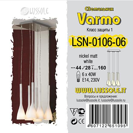 Lussole LSN-0106-06 [Фото №8]