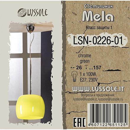 Lussole LSN-0226-01 [Фото №8]