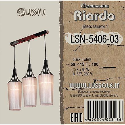 Lussole Riardo 3 [Доп.фото №6]
