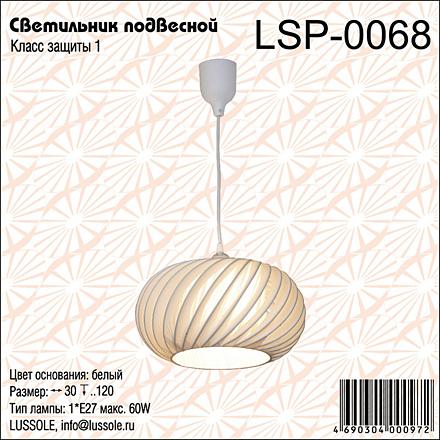 Подвесной светильник LSP-0068 [Доп.фото №7]