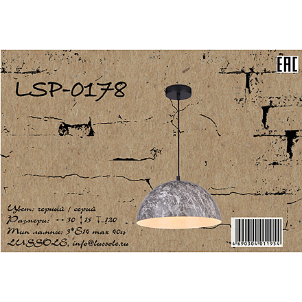Lussole LSP-0178 [Фото №8]