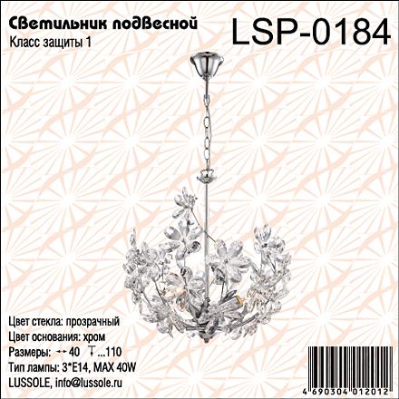 Lussole LSP-0184 [Фото №8]