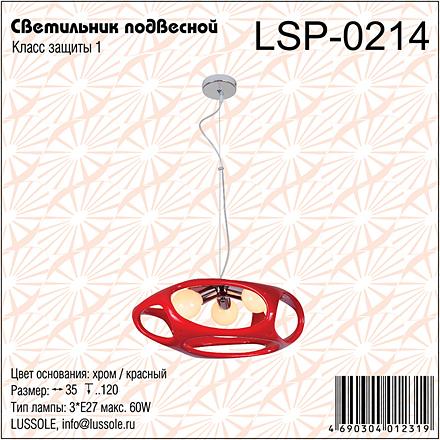 Подвесной светильник LSP-0214 [Доп.фото №7]