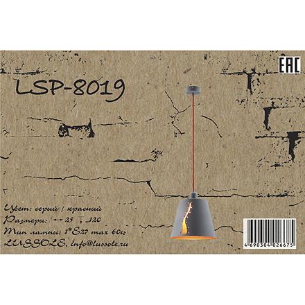 Lussole LSP-8019 [Фото №8]