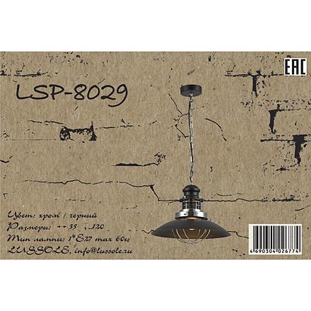 Lussole LSP-8029 [Фото №9]