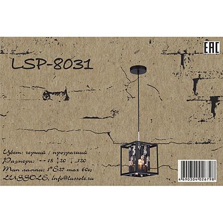 Lussole LSP-8031 [Фото №8]