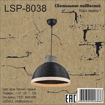 Подвесной светильник LSP-8038 [Доп.фото №7]