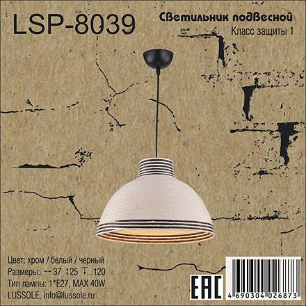 Подвесной светильник LSP-8039 [Доп.фото №7]