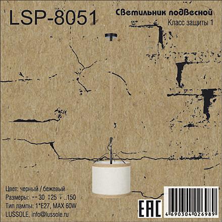 Lussole LSP-8051 [Фото №8]
