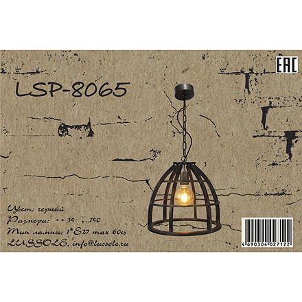 Lussole LSP-8065 [Фото №8]
