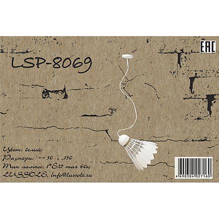 Lussole LSP-8069 [Фото №11]