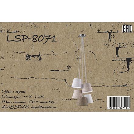 Lussole LSP-8071 [Фото №8]
