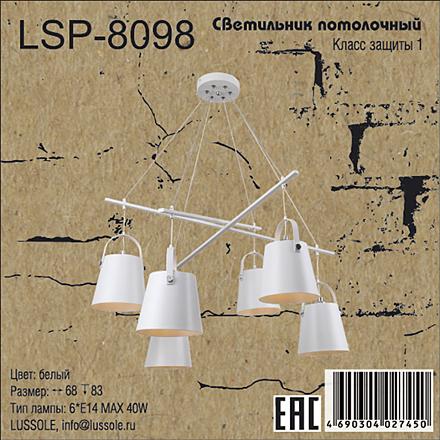 Lussole LSP-8098 [Фото №9]