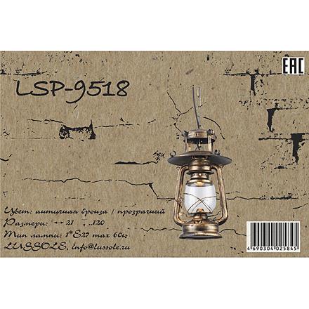Lussole LSP-9518 [Фото №9]