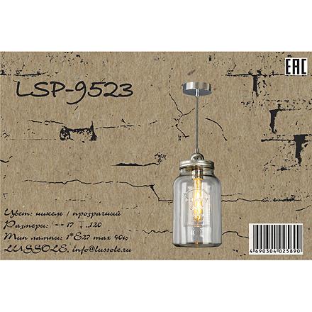 Lussole LSP-9523 [Фото №8]