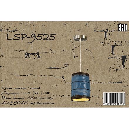 Lussole LSP-9525 [Фото №8]