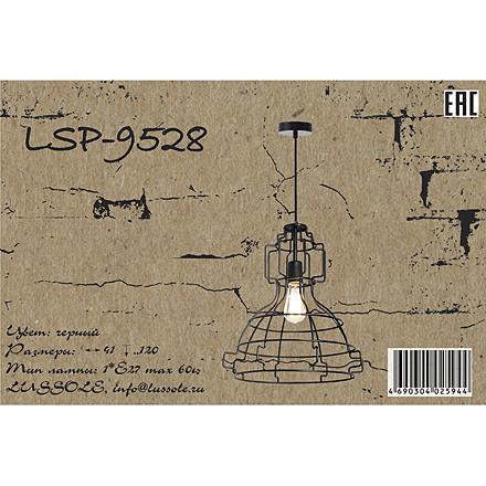 Lussole LSP-9528 [Фото №8]