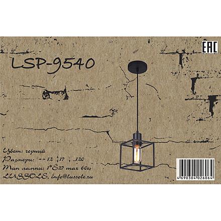 LSP-9540 [Доп.фото №7]
