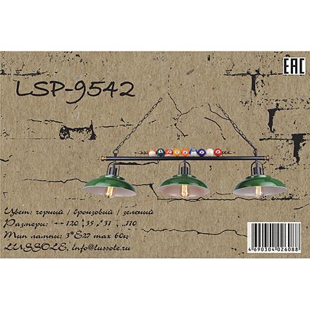 LSP-9542 цвет зеленый/бронзовый [Фото №2]