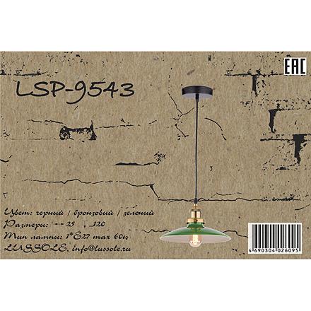 Lussole LSP-9543 [Фото №8]