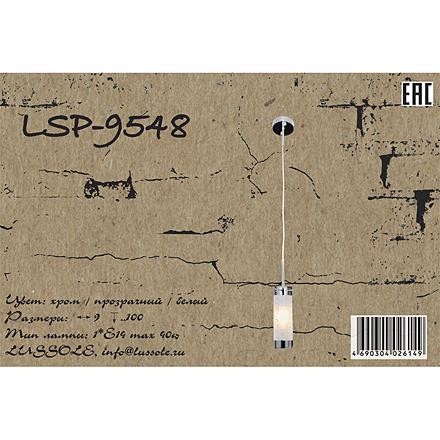 Lussole LSP-9548 [Фото №10]