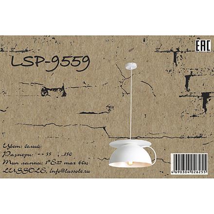 LSP-9559 [Доп.фото №7]