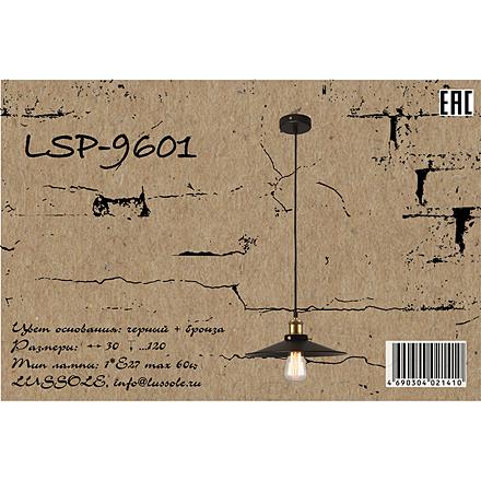 Lussole LSP-9601 [Фото №9]