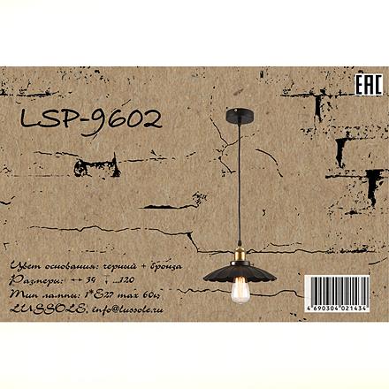 Lussole LSP-9602 [Фото №8]