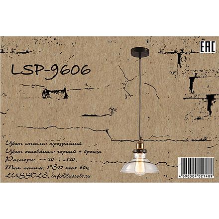 Lussole LSP-9606 [Фото №9]