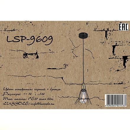 Lussole LSP-9609 [Фото №8]
