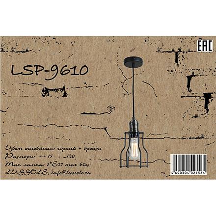 Lussole LSP-9610 [Фото №9]