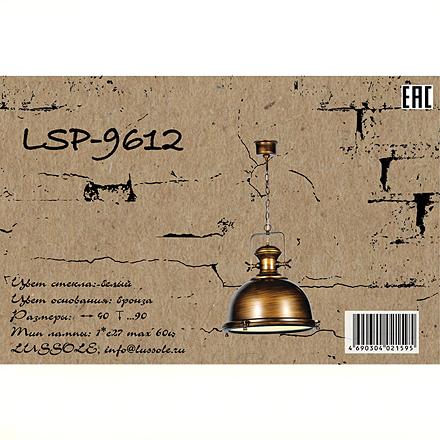 Lussole LSP-9612 [Фото №9]