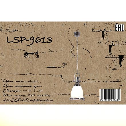 Lussole LSP-9613 [Фото №9]