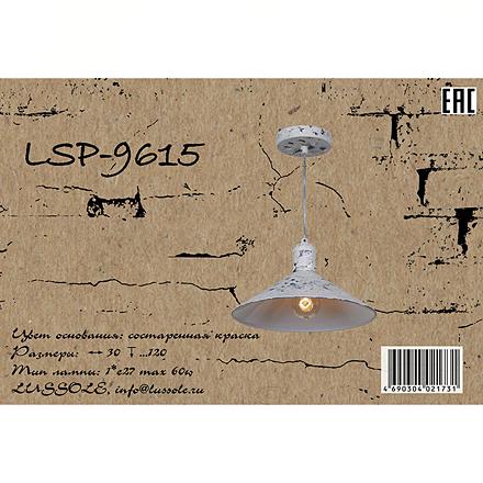 LSP-9615 [Доп.фото №7]