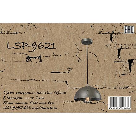 Подвесной светильник LSP-9621 [Фото №5]