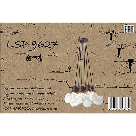 Подвесной светильник LSP-9627 [Доп.фото №7]