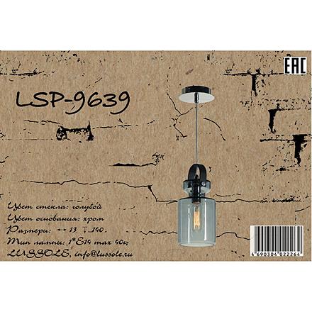 LSP-9639 [Доп.фото №7]