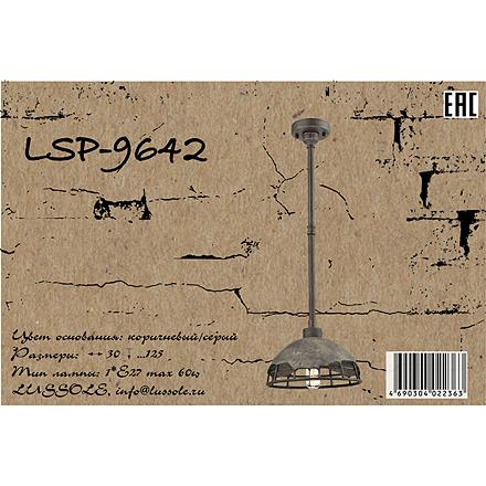 Lussole LSP-9642 [Фото №8]