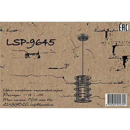LSP-9645 [Фото №4]