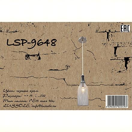 Lussole Peekskill 1 [Доп.фото №6]