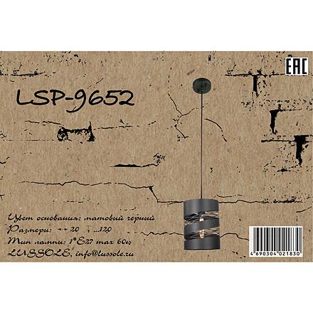 LSP-9652 [Доп.фото №7]