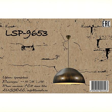 Подвесной светильник LSP-9653 [Фото №5]