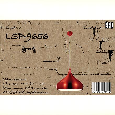 LSP-9656 [Доп.фото №7]