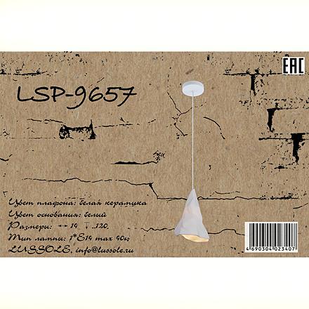 Lussole LSP-9657 [Фото №9]