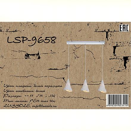 Lussole Copiague 3 [Доп.фото №6]