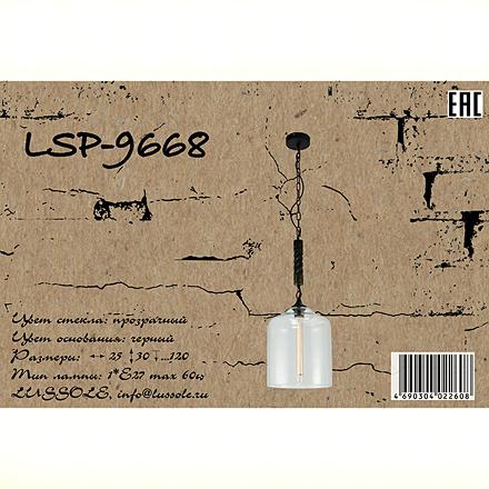 Lussole LSP-9668 [Фото №9]
