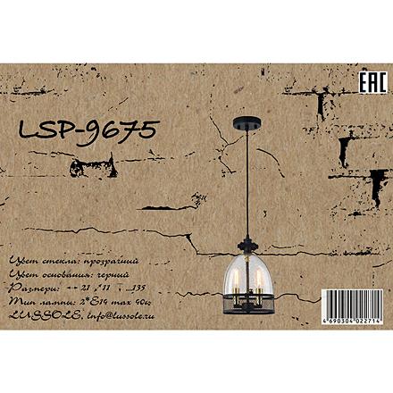Lussole LSP-9675 [Фото №8]